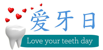 Love your teeth