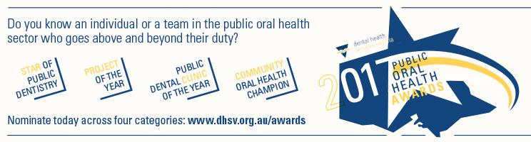 Public Oral Health Awards 2017