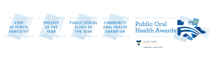 2016 Public Oral Health Awards