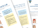 translated brochures